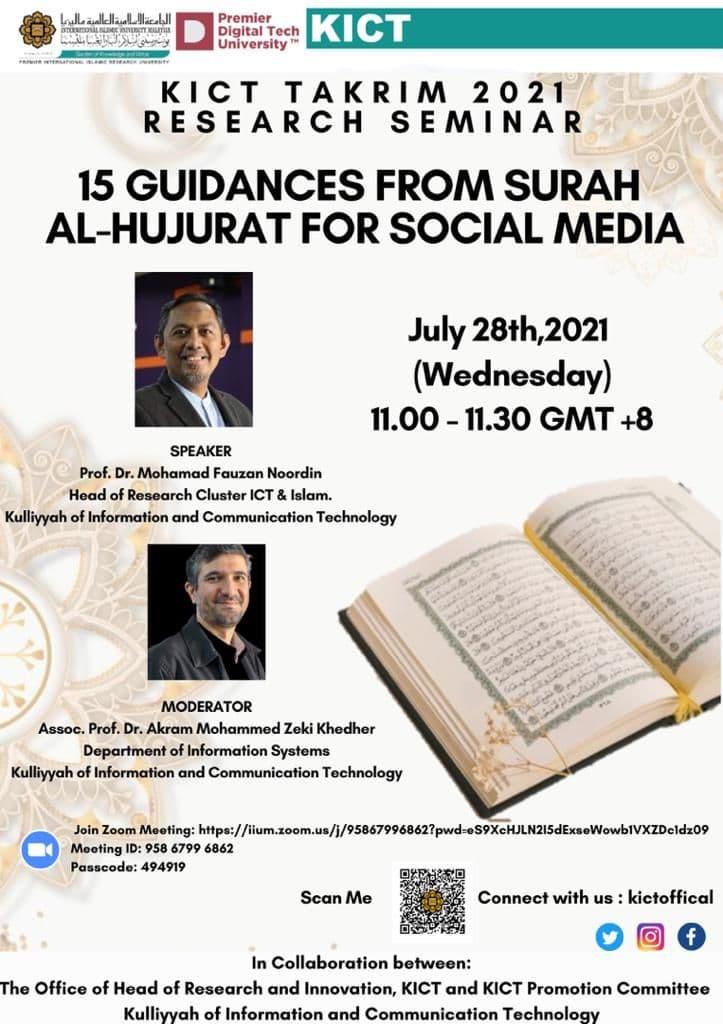 15 GUIDANCES FROM SURAH AL-HUJURAT FOR SOCIAL MEDIA