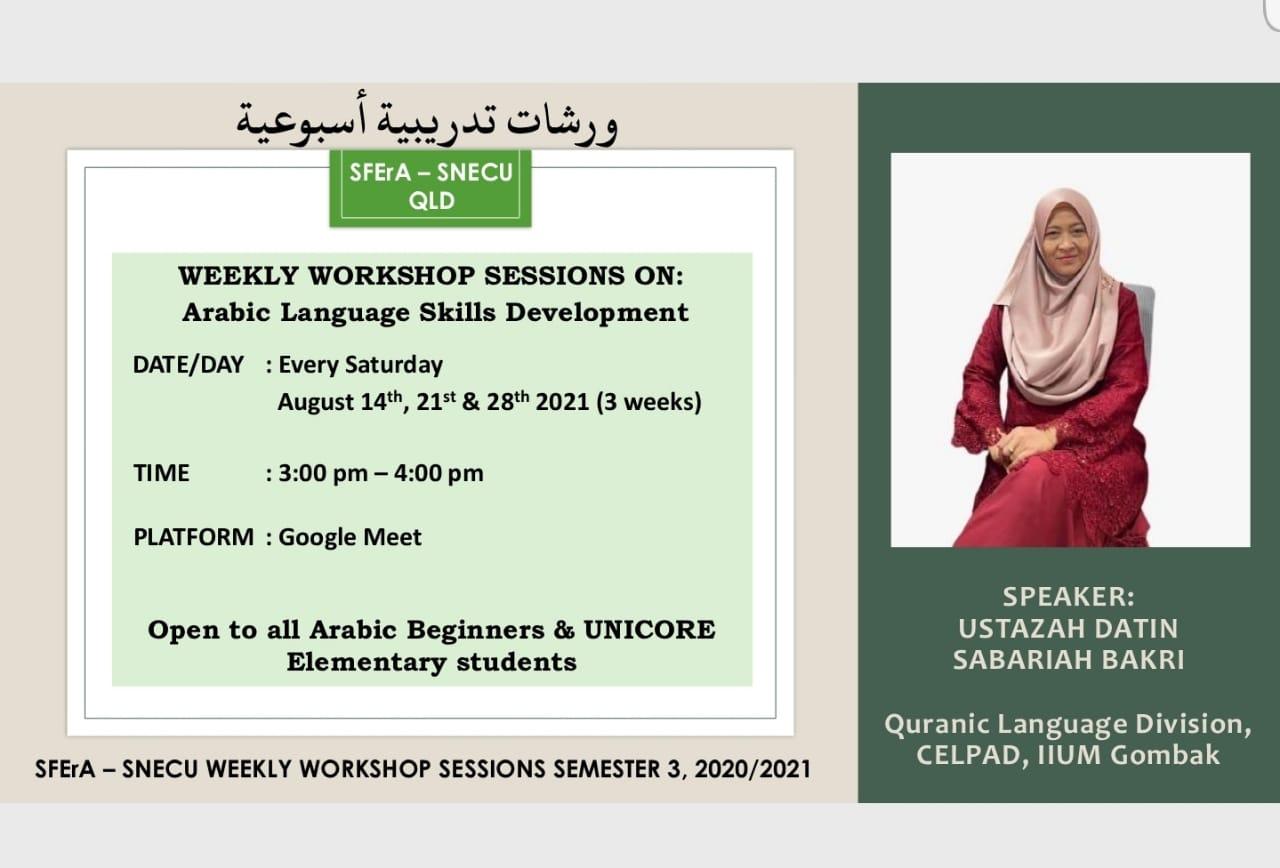 SFErA-SNECU WORKSHOP: ONLINE WEEKLY WORKSHOPS ON: ARABIC LANGUAGE SKILLS DEVELOPMENT