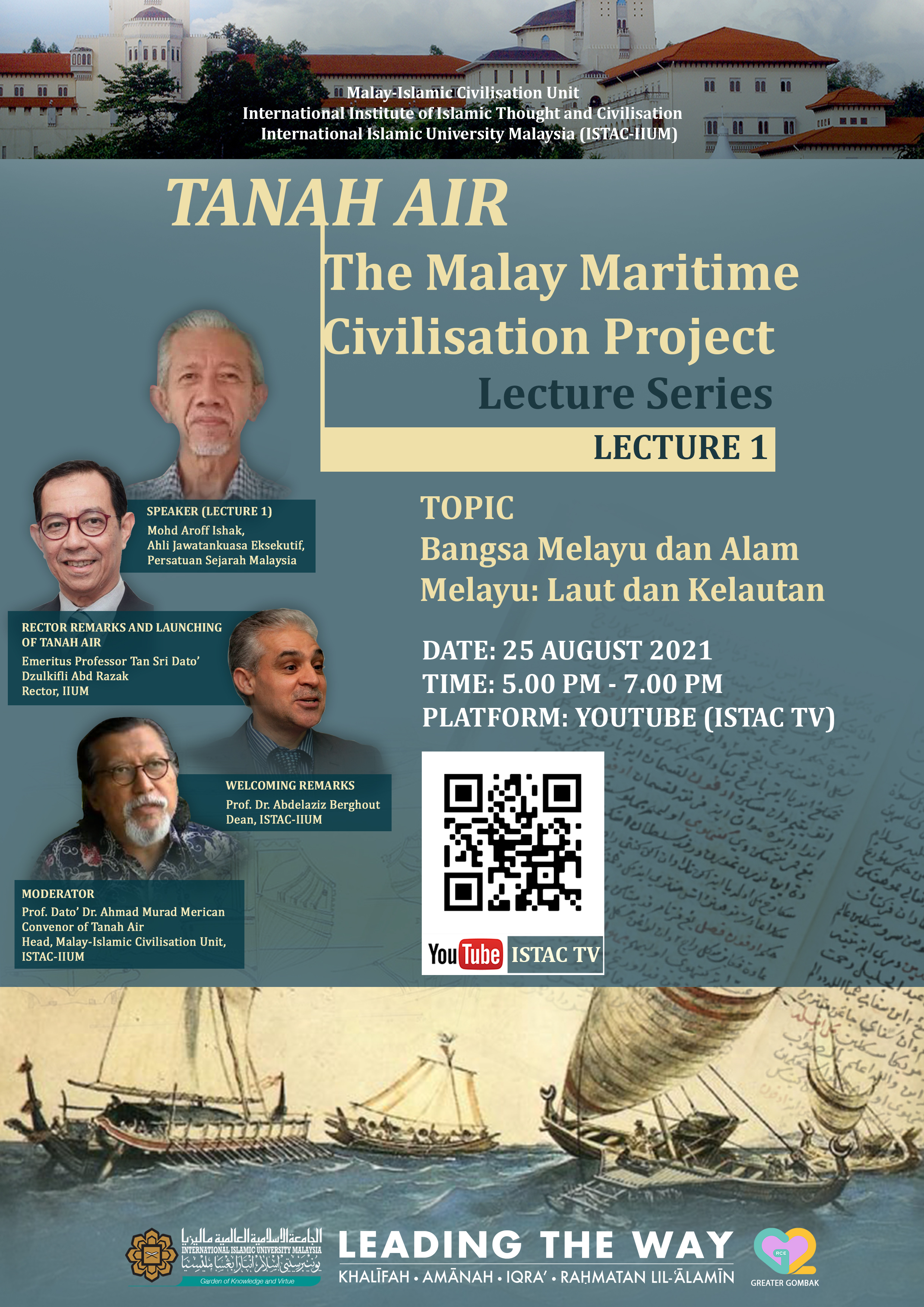 TANAH AIR: THE MALAY MARITIME CIVILISATION PROJECT_FIRST LECTURE