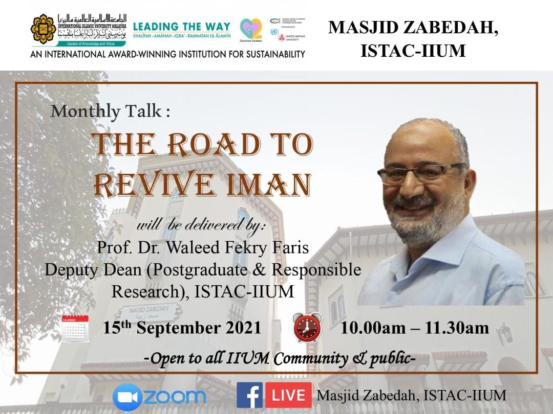 """""""The Road to Revive Iman"""""""