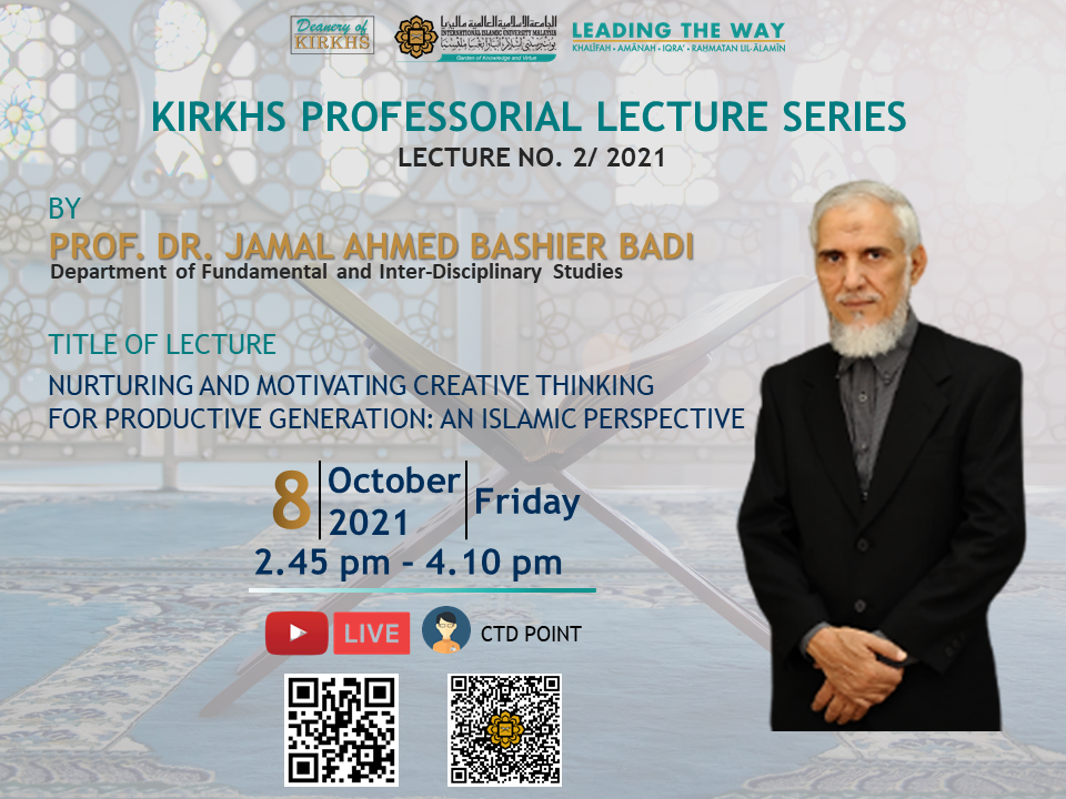KIRKHS PROFESSORIAL LECTURE SERIES:LECTURE NO.2/2021