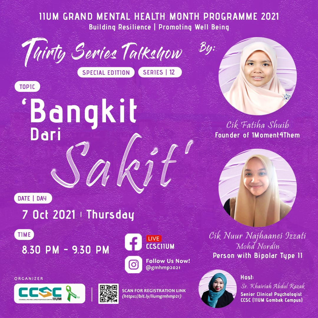 GMHMP 2021: THIRTY SERIES TALKSHOW [Special Edition : Series 12]