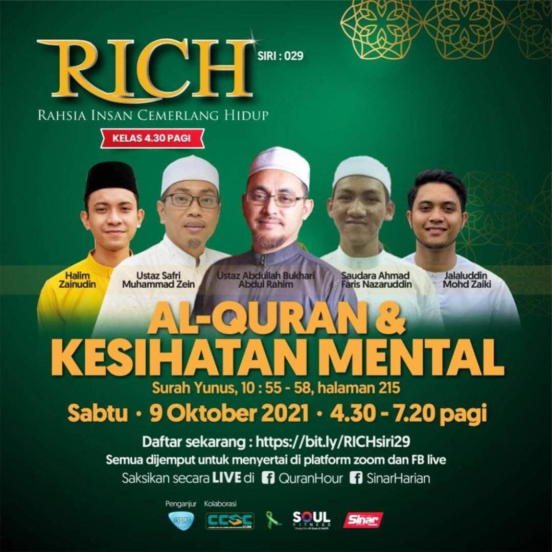 Al-Quran & Kesihatan Mental