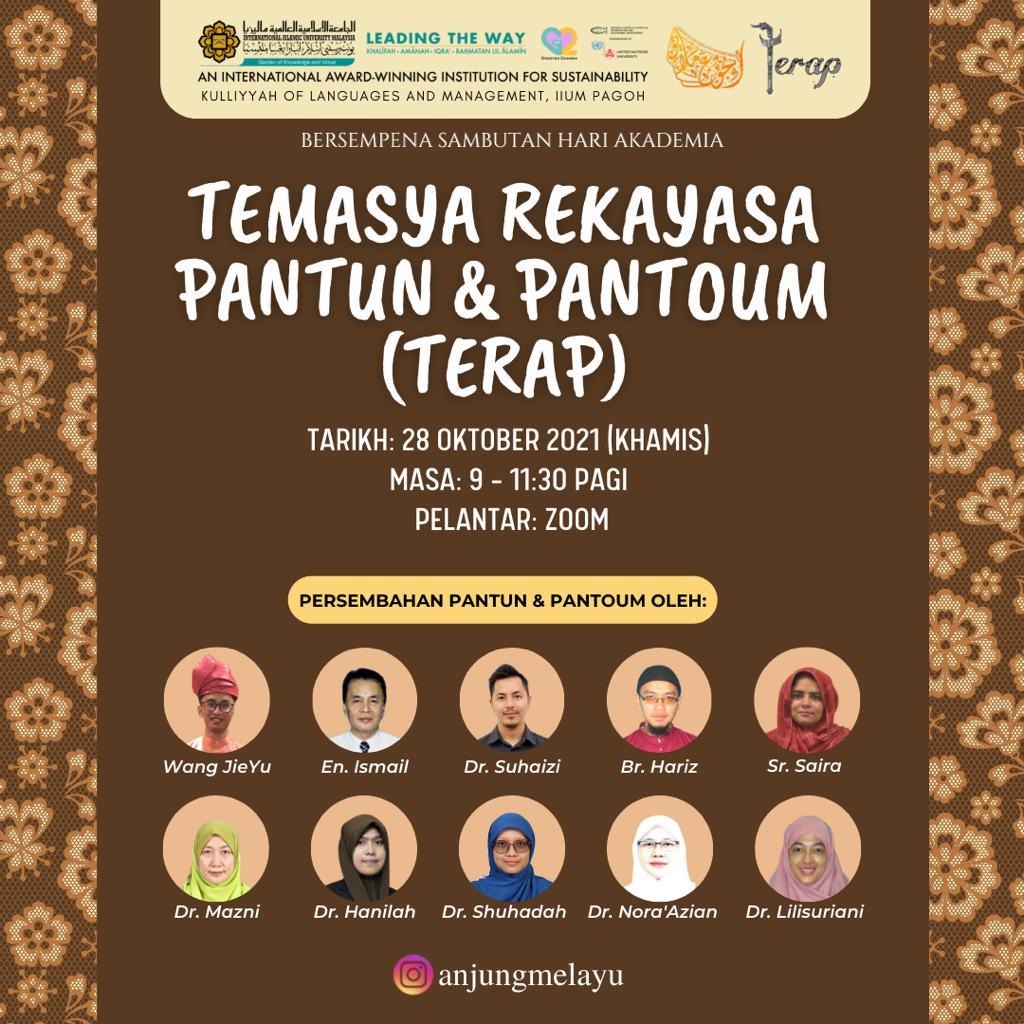 Temasya Rekayasa Pantun & Pantoum (TERAP)