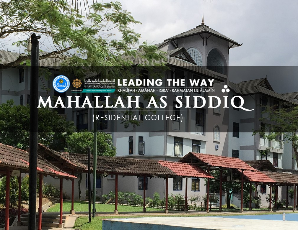 MAHALLAH AS-SIDDIQ (RESIDENTIAL COLLEGE)