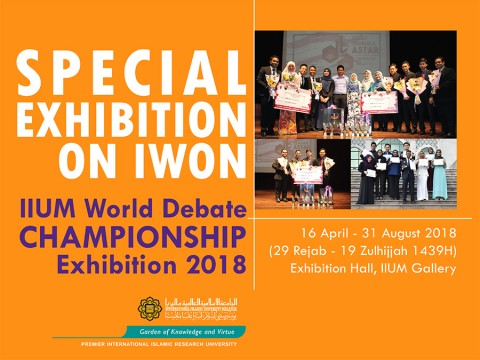 IWON Special Exhibition
