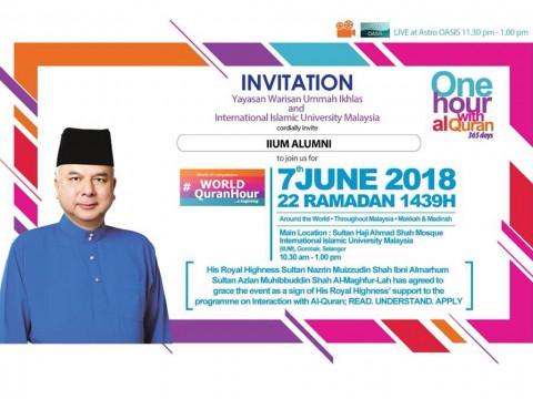 Invitation to World #QuranHour