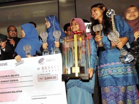IIUM Debate Team Won 1st Place in a Debate Competition in UKM