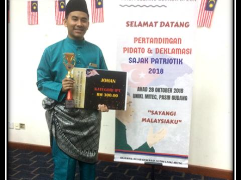 Congratulations to Br. Muhammad Hanif Bin Naim for being the Champion of Pertandingan Pidato dan Deklamasi Sajak Patriotik 2018