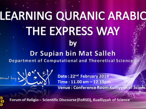 Learning Quranic Arabic The Express Way