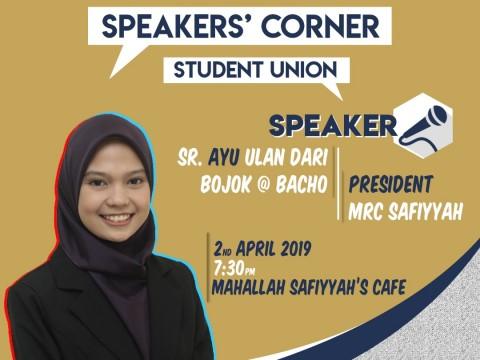SPEAKERS CORNER : ESTABLISHMENT OF IIUM STUDENT UNION