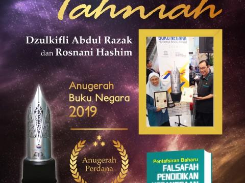Congratulations to Anugerah Buku Negara Winners!