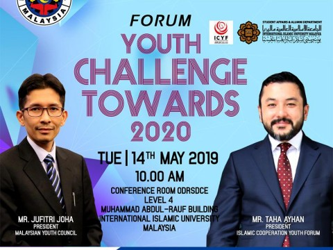 INVITATION TO ATTEND A FORUM ON YOUTH CHALLENGE TOWARDS 2020