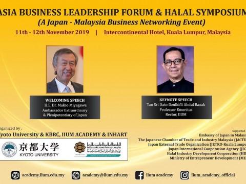 Asia Business Leadership Forum & Halal Symposium