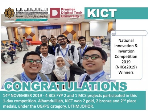 National Innovation & Invention Competition 2019 (NIICe2019) Winners