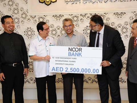 Noor Bank launches Endowment Fund in Islamic Banking and Finance