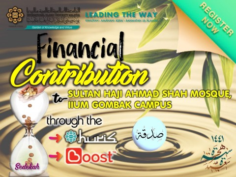 CONTRIBUTION TO THE IIUM SHAS MOSQUE THROUGH SALARY DEDUCTION