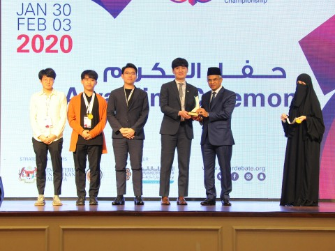 GRAND FINALE AND PRIZE GIVING CEREMONY FOR ASIAN ARABIC DEBATING CHAMPIONSHIP 2020