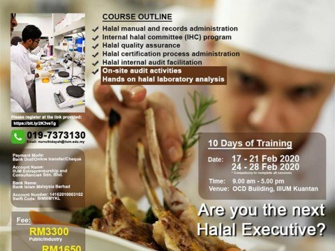 Certified Halal Executive Training Feb 2020