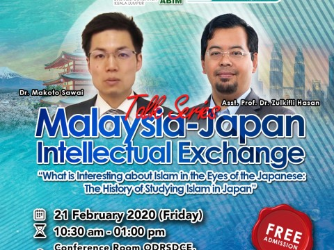 INVITATION TO PARTICIPATE IN TALK SERIES : MALAYSIA-JAPAN INTELLECTUAL EXCHANGE