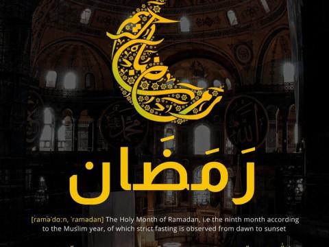 Ramadhan greetings from IIUM World Debate and Oratory Centre (IWON)