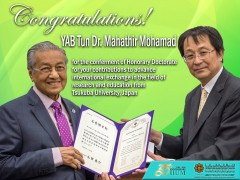 Congratulation YAB Tun Dr. Mahathir Mohamad for the conferment of Honorary Degree from Tsukuba University, Japan