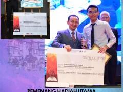 PEMENANG HADIAH UTAMA in PERTANDINGAN MENCIPTA POSTER READ@UNI (organized by Kementerian Pendidikan Malaysia).