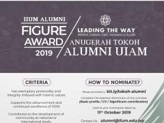 IIUM ALUMNI FIGURE AWARD 2019