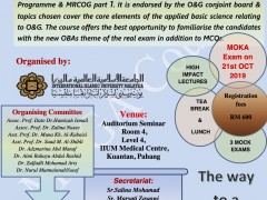 Obstetrics and Gynaecology Assessment Course (MOGA COURSE) - Second Annoucement