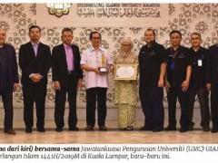 UIAM terima Anugerah Kecemerlangan Al-Khawarizmi