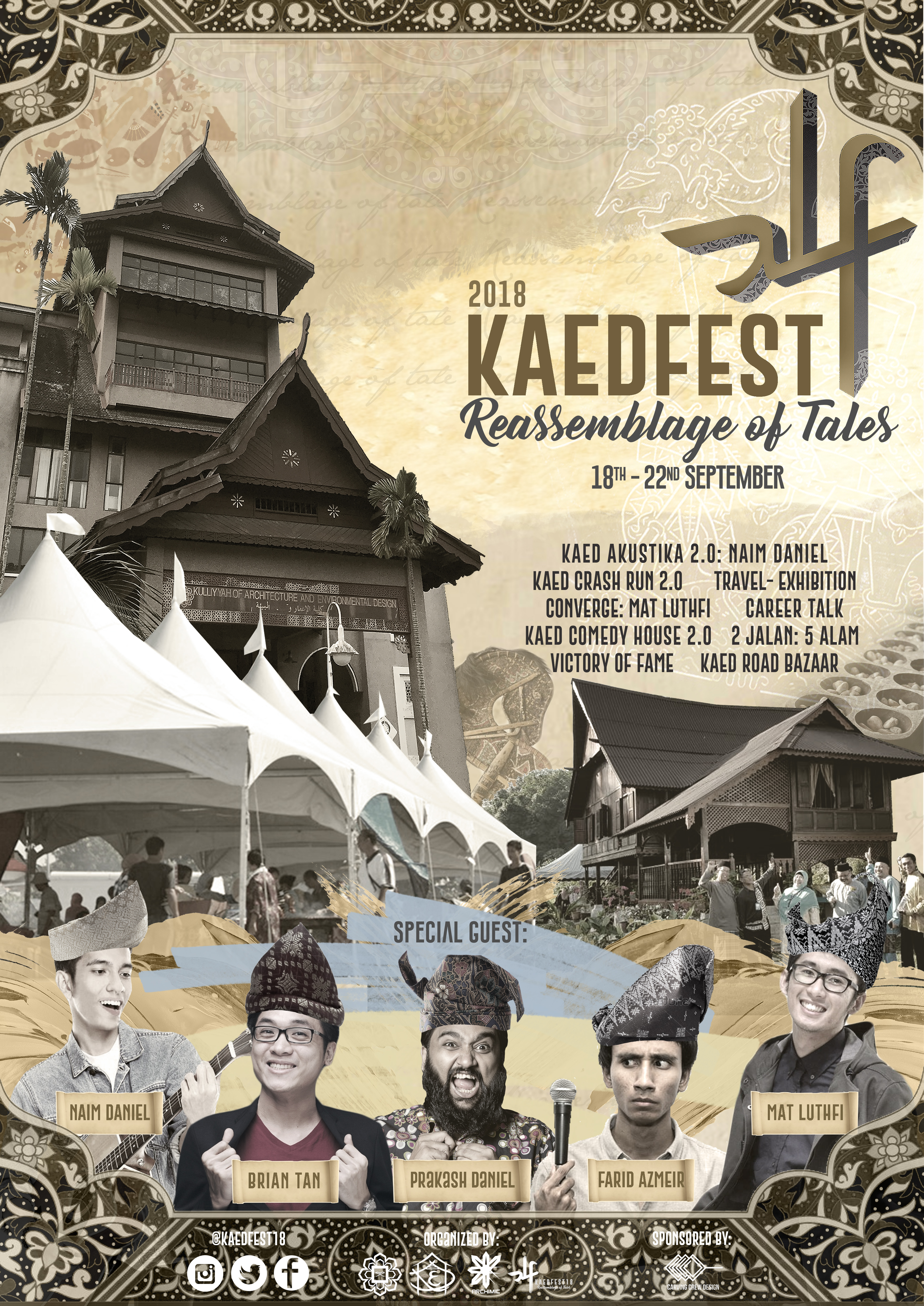 KAEDFest 2018