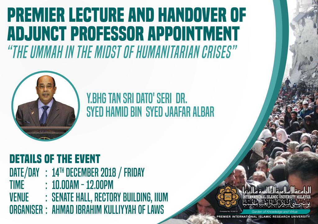 Premier Lecture and Handover of Adjunct Professor Appointment