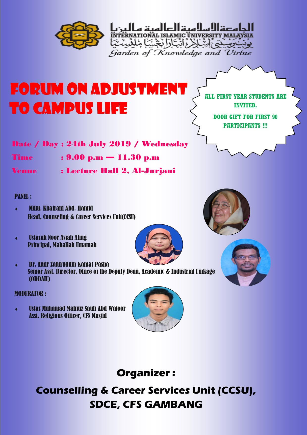 FORUM ON ADJUSTMENT TO CAMPUS LIFE