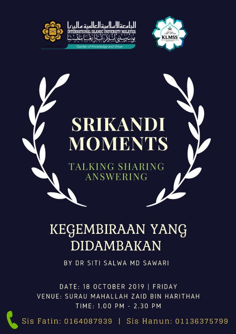 Srikandi moments