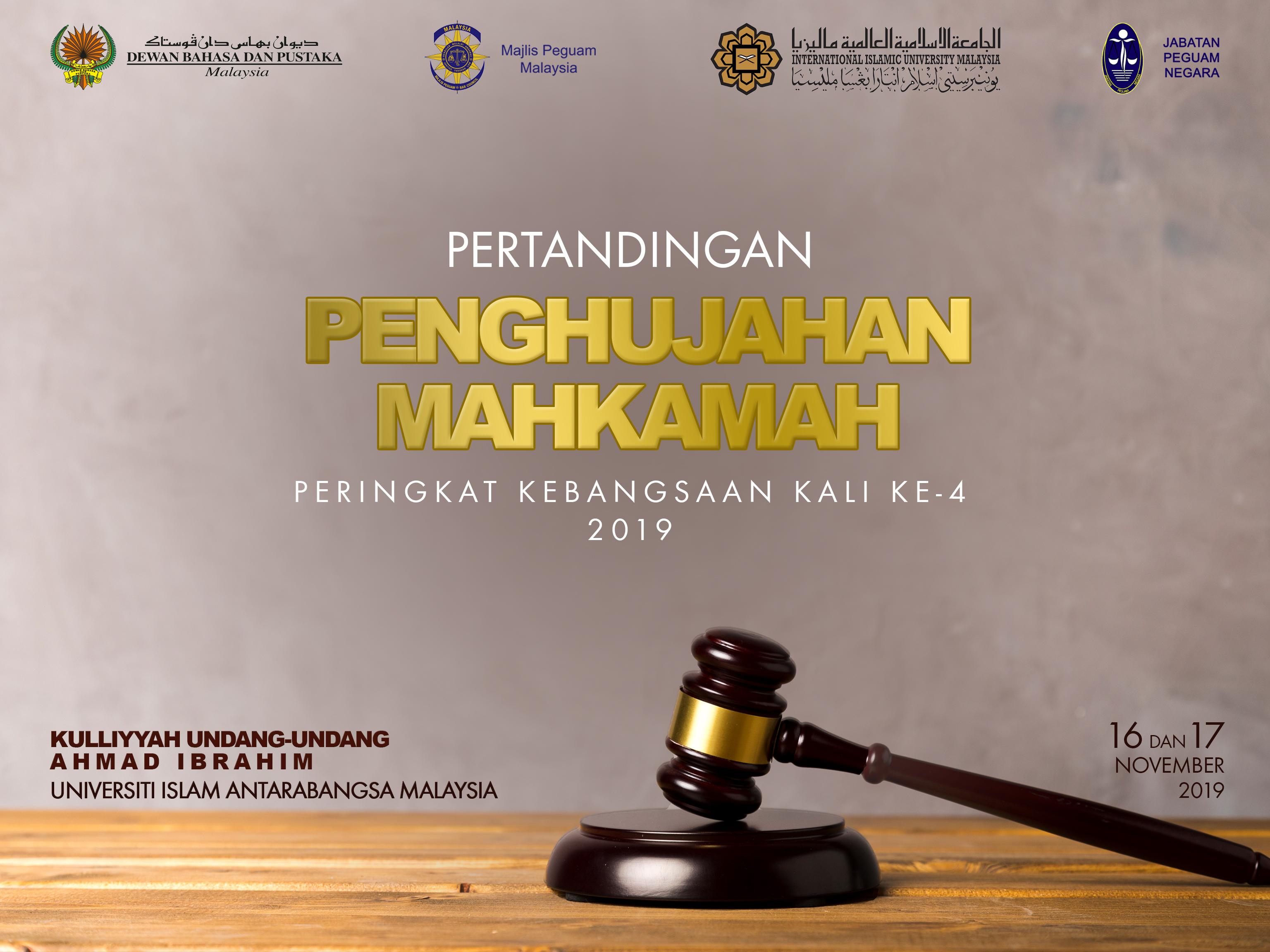PERTANDINGAN PENGHUJAHAN MAHKAMAH PERINGKAT KEBANGSAAN KALI KE-4 2019