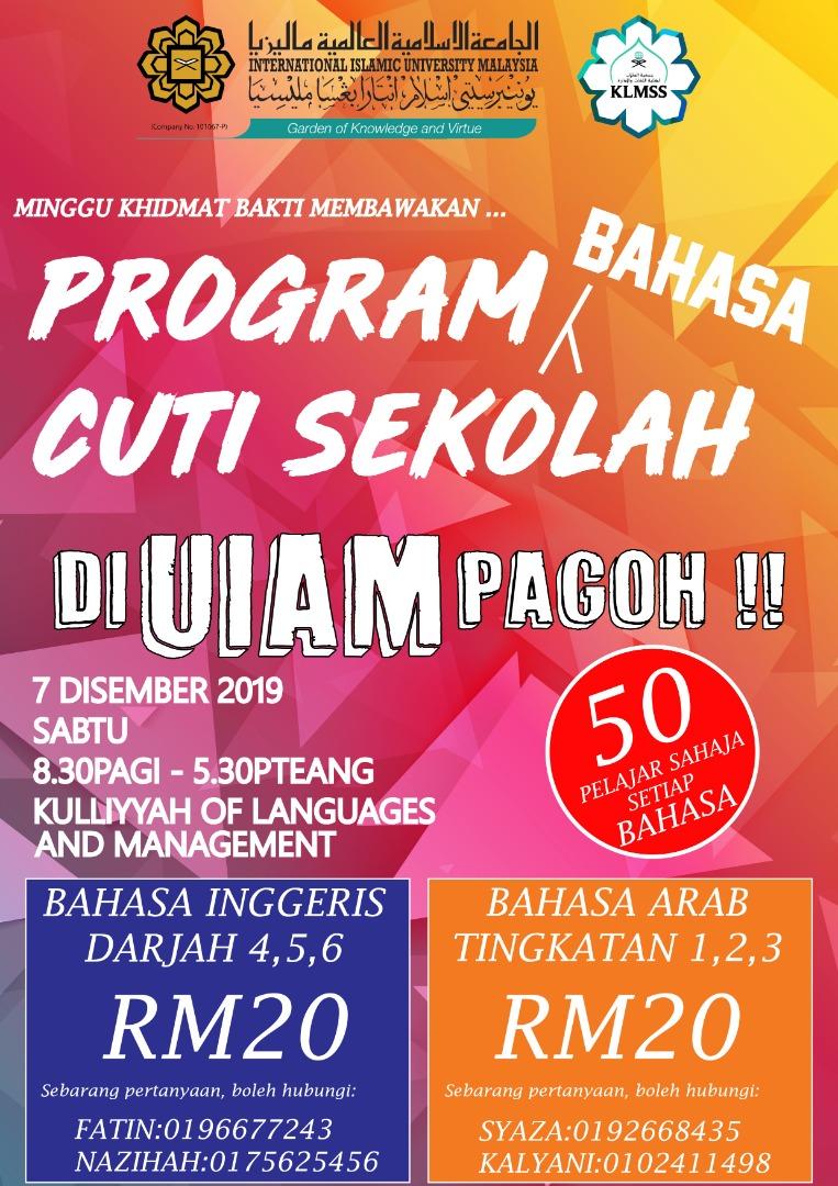 Program Bahasa Cuti Sekolah