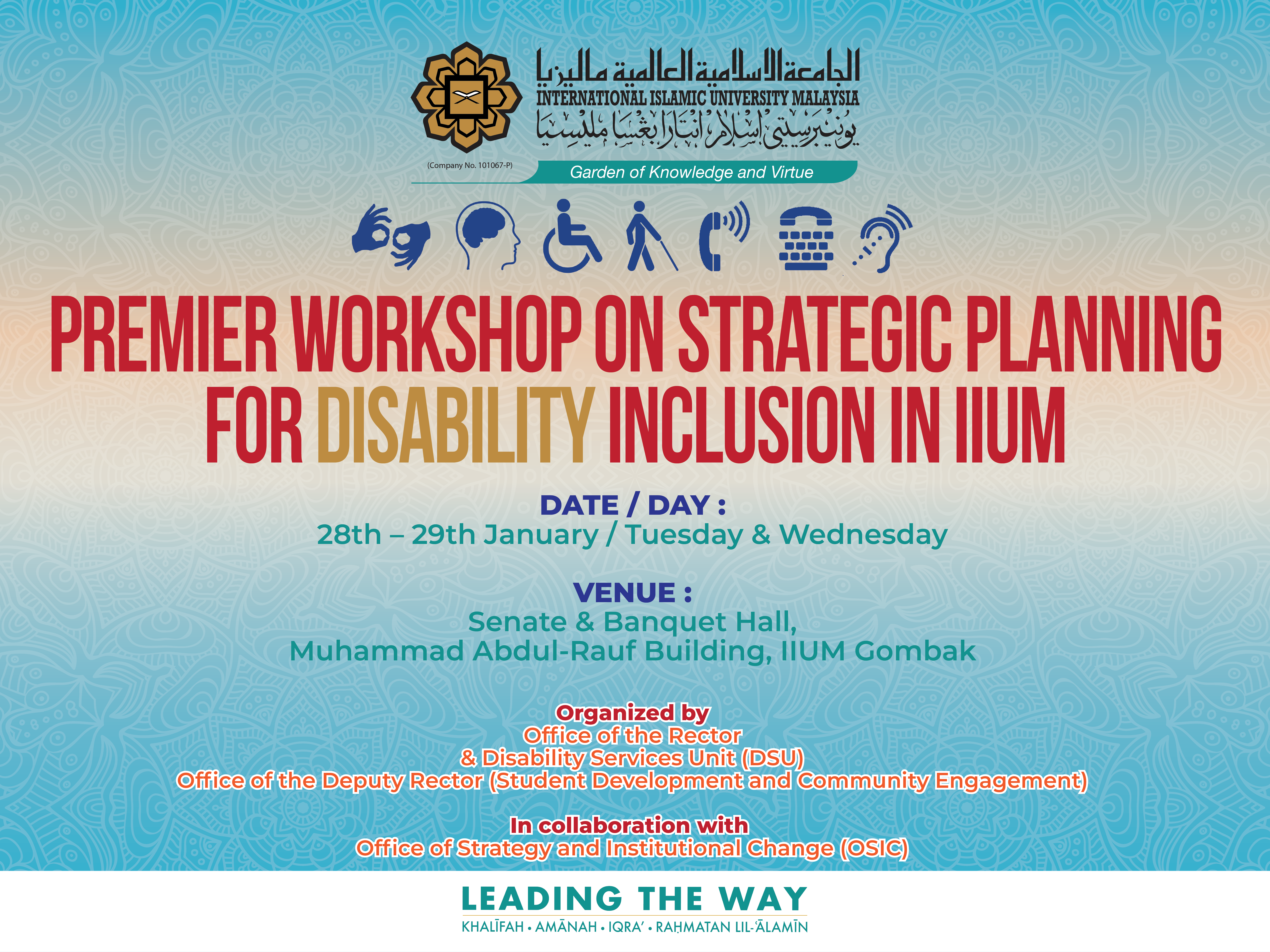 Premier Workshop o nn Strategci Planning fro Disability Inclusion in IIUM