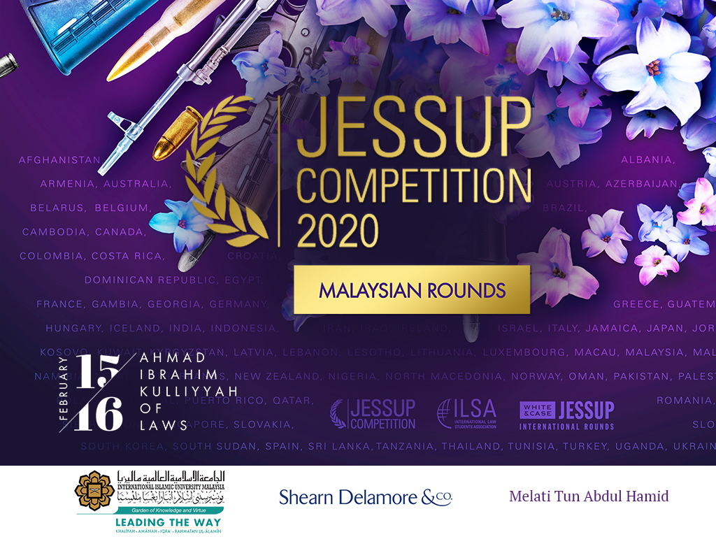 Phillips C Jessup Competition 2020 (National Level)